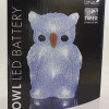 Star LED owl-thumbnail