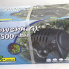 Ubbink Powermax 7500 filter water pump-thumbnail